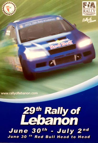2003-1
