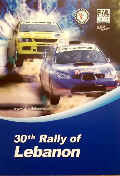 2003-2